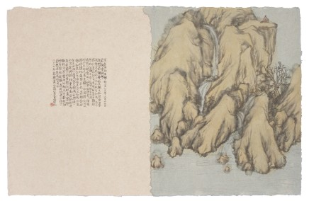 Peng Wei 彭薇, Migrations of Memory No.4 平沙落雁 — 四, 2017