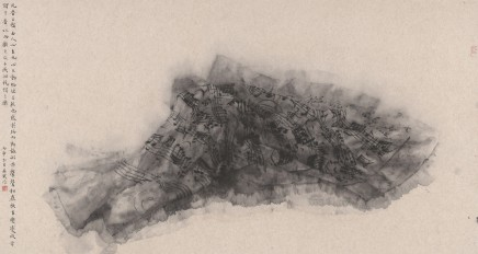 Zhang Yanzi 章燕紫, Curvature 曲率, 2016
