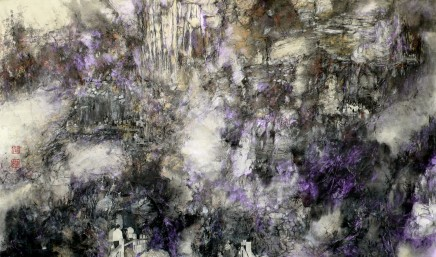Pryde, Nina 派瑞芬, Yinzi Cave 銀子岩, 2009
