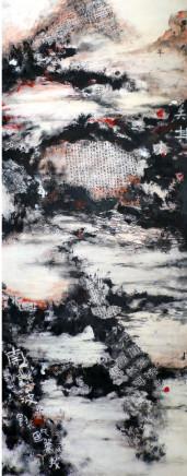 Pryde, Nina 派瑞芬, Transition 5 過渡《五》, 2009