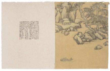 Peng Wei 彭薇, Migrations of Memory No.8 平沙落雁 — 八, 2017