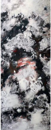 Pryde, Nina 派瑞芬, Transition 2 過渡《二》, 2009