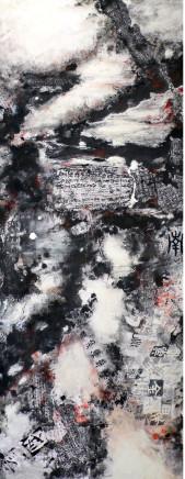 Pryde, Nina 派瑞芬, Transition 1 過渡《一》, 2009