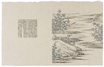 Peng Wei 彭薇, Migrations of Memory No.1 平沙落雁 — 一, 2017