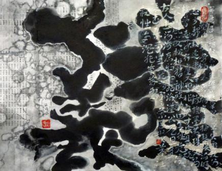 Pryde, Nina 派瑞芬, Morality 仁義道德, 2012