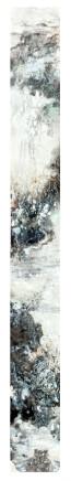 Pryde, Nina 派瑞芬, Mountain Streams 山道之源, 2013