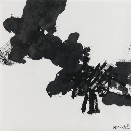 WANG Chuan 王川, Untitled 无题, 1995