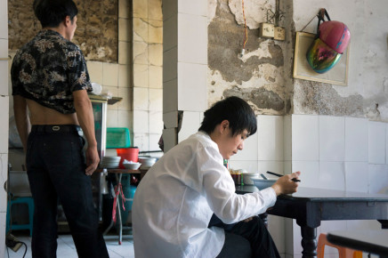 Scott Conarroe, A Diner, Haikou Hainan, 2012