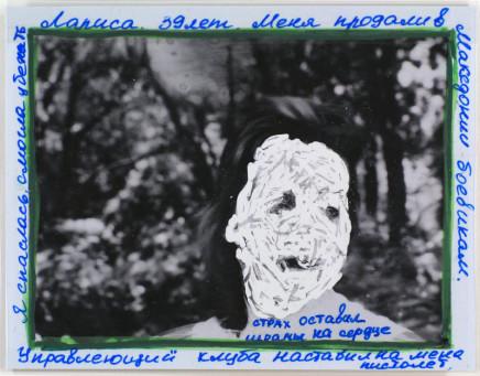 Jim Goldberg, Woman Without a Face, Ukraine, 2006