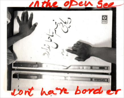 Open See