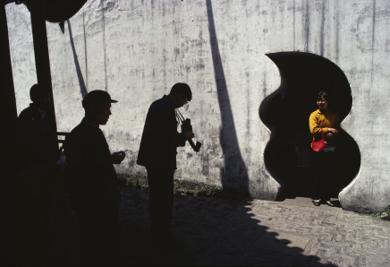 Bruno Barbey, Yuyuan Garden, Shanghai, China, 1980