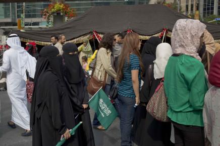 Geoffrey James, Saudi Day, Dundas Square, Toronto, Ontario, 2013