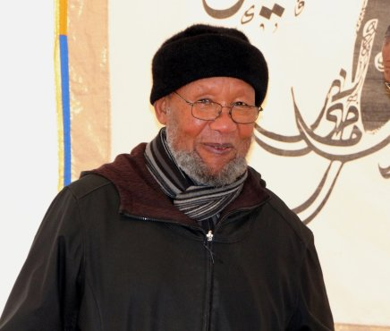 IBRAHIM EL-SALAHI