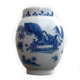 A FINE AND SMALL CHINESE BLUE AND WHITE JAR, Transitional, circa 1640 - 1660