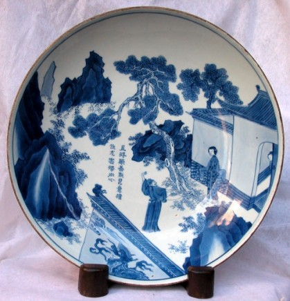 A RARE & LARGE CHINESE BLUE AND WHITE DISH, Shunzhi (1644-1661)