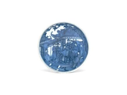 A RARE CHINESE BLUE AND WHITE WARMING BOWL ZHUGE WAN, 16th Century probably Jiajing (1522 - 1566)