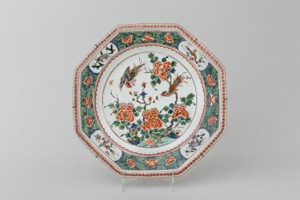 A FAMILLE VERTE PIECRUST DISH , 康熙年间 (1662 – 1722)