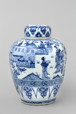 A CHINESE BLUE AND WHITE KANGXI 'LADIES' JAR AND COVER, 康熙年间 (1662 – 1722)