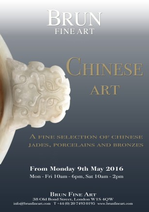 Chinese Art A fine selection of Chinese jades, porcelains and bronzes