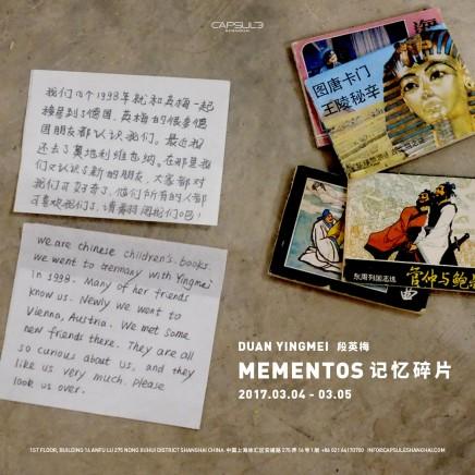 Duan Yingmei | Mementos
