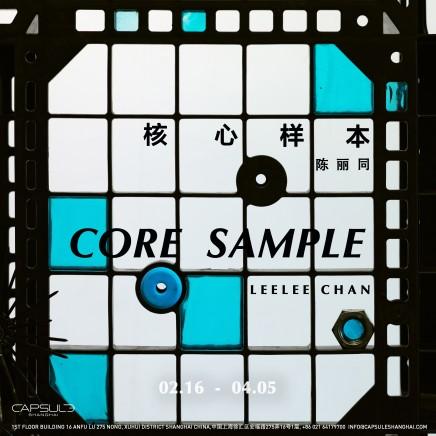 Leelee Chan: Core Sample