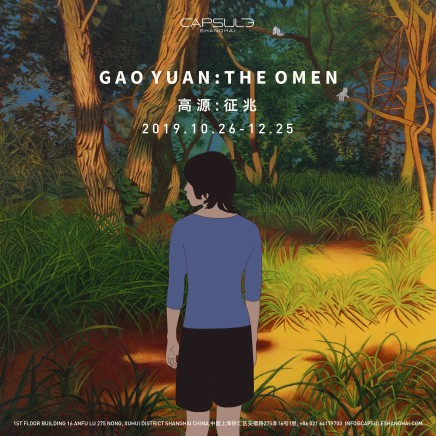 Gao Yuan: The Omen