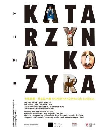 Katarzyna Kozyra | Katarzyna Kozyra Solo Exhibition