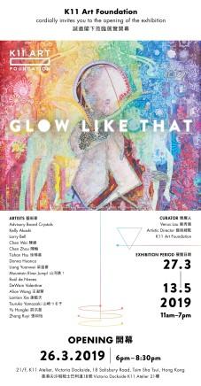 Alice Wang|Glow Like That