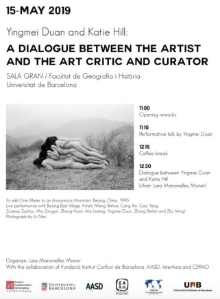 Duan Yingmei | A Dialogue between the Artist and the Art Critic and Curator Katie Hill