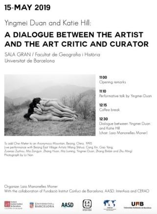 段英梅 | 艺术家与艺术评论家兼策展人Katie Hill对谈