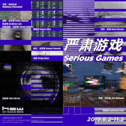 Feng Chen|Serious Games