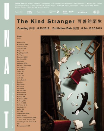 Maya Kramer|The Kind Stranger at UNArt