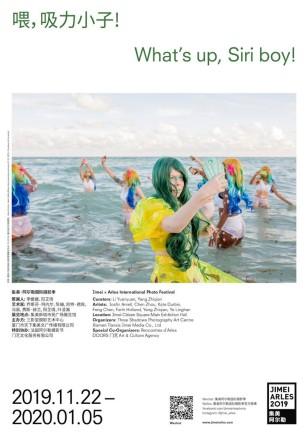 Feng Chen | What's Up, Siri Boy ! | Jimei Arles International Photo Festival 2019