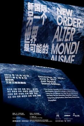 Qin Jin | New Order