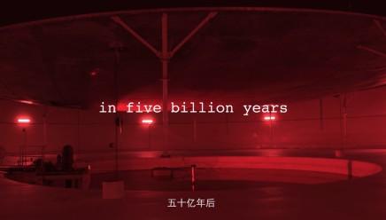 Alice Wang, Feng Chen, Gao Yuan | Art Basel Hong Kong 2018 Film Sector