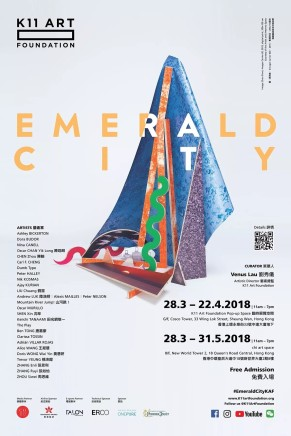 Alice Wang | Group Show Emerald City