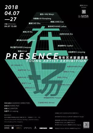 "Feng Chen | Group Show ""Presence: In the Name of New Media Art"""