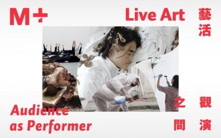 Duan Yingmei | M+ Live Art: Audience as Performer