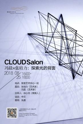 Feng Cheng | Cloud Salon