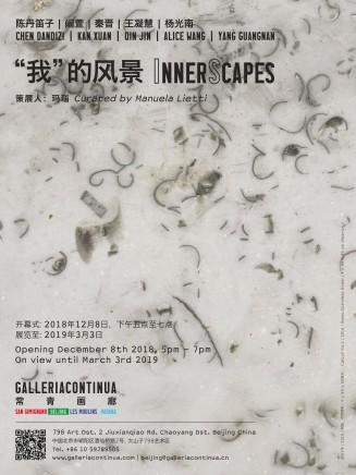 Alice Wang, Qin Jin, Chen Dandizi | InnerScapes