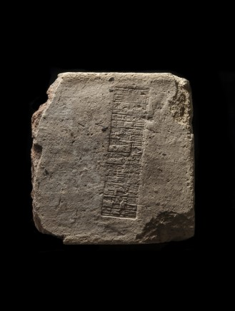 Near Eastern terracotta cuneiform brick, Nippur, reign of Amar Sin, c.2046 BC