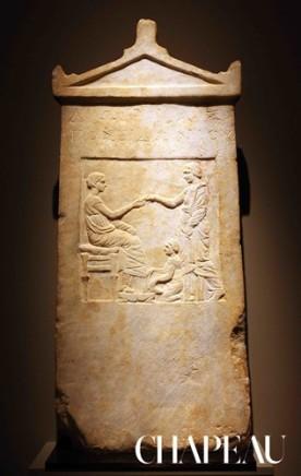 Een Grafsteen Als Souvenir