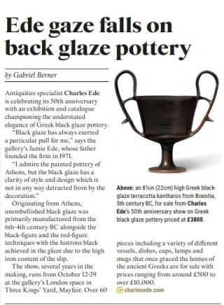 Ede glaze falls on black glaze pottery