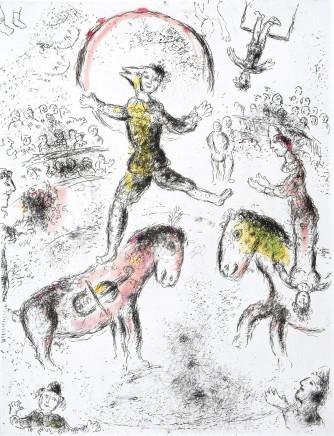 Untitled 6, 39 x 29.7 cm £2,500
