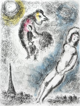 Untitled 14, 39 x 29.7 cm £2,500