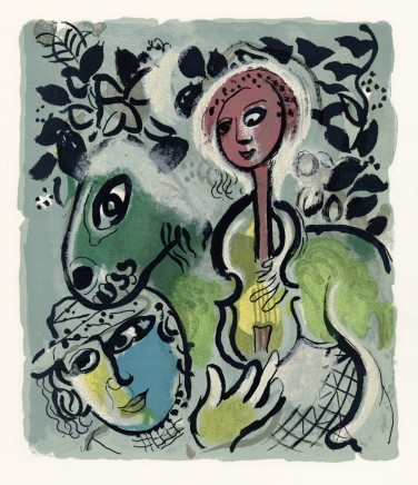 Composition, 1976 31 x 26.5 cm £2,450