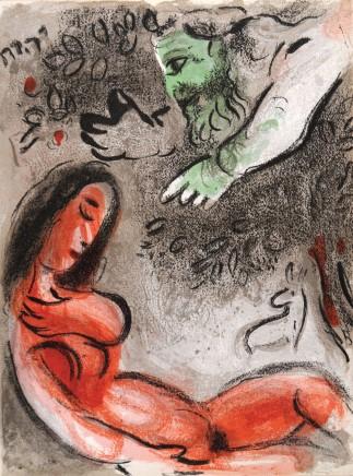 Eve Incurs God's Displeasure, 1960 35.5 x 26 cm £750