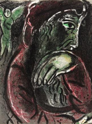 Job in Despair, 1960, 35.5 x 26 cm £750