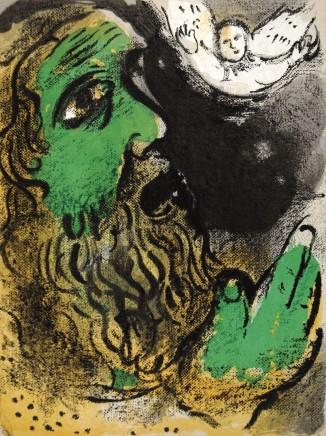Job Praying, 1960, 35.5 x 26 cm £750