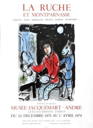 La Ruche et Montparnasse, 1979 74.5 x 54 cm £1,250